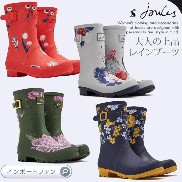 ジュールズ Printed Wellies フラワープリント レインブーツ joules 雨具 長靴