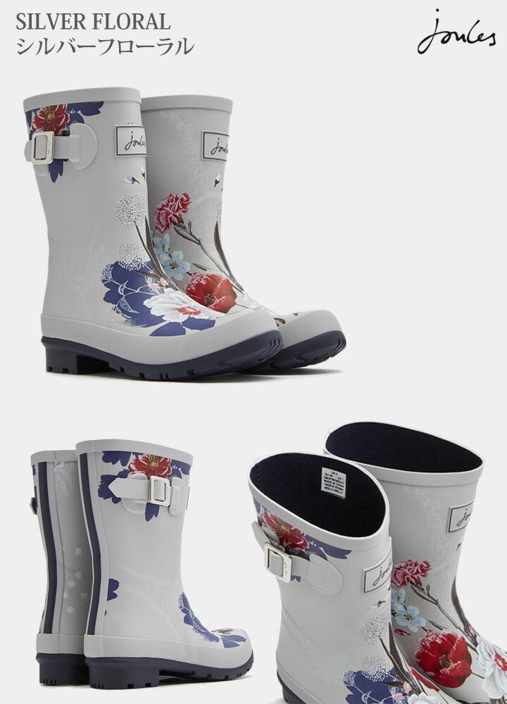 ジュールズ Printed Wellies フラワー プリント レインブーツ joules 雨具 長靴
