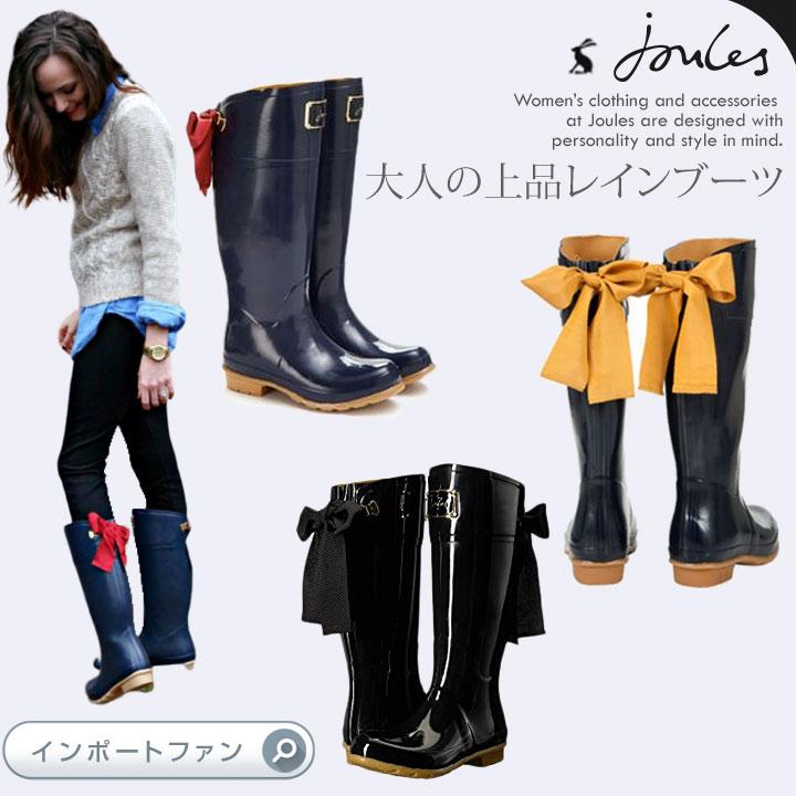 ジュールズ Evedon バック リボン レインブーツ joules 雨具 長靴