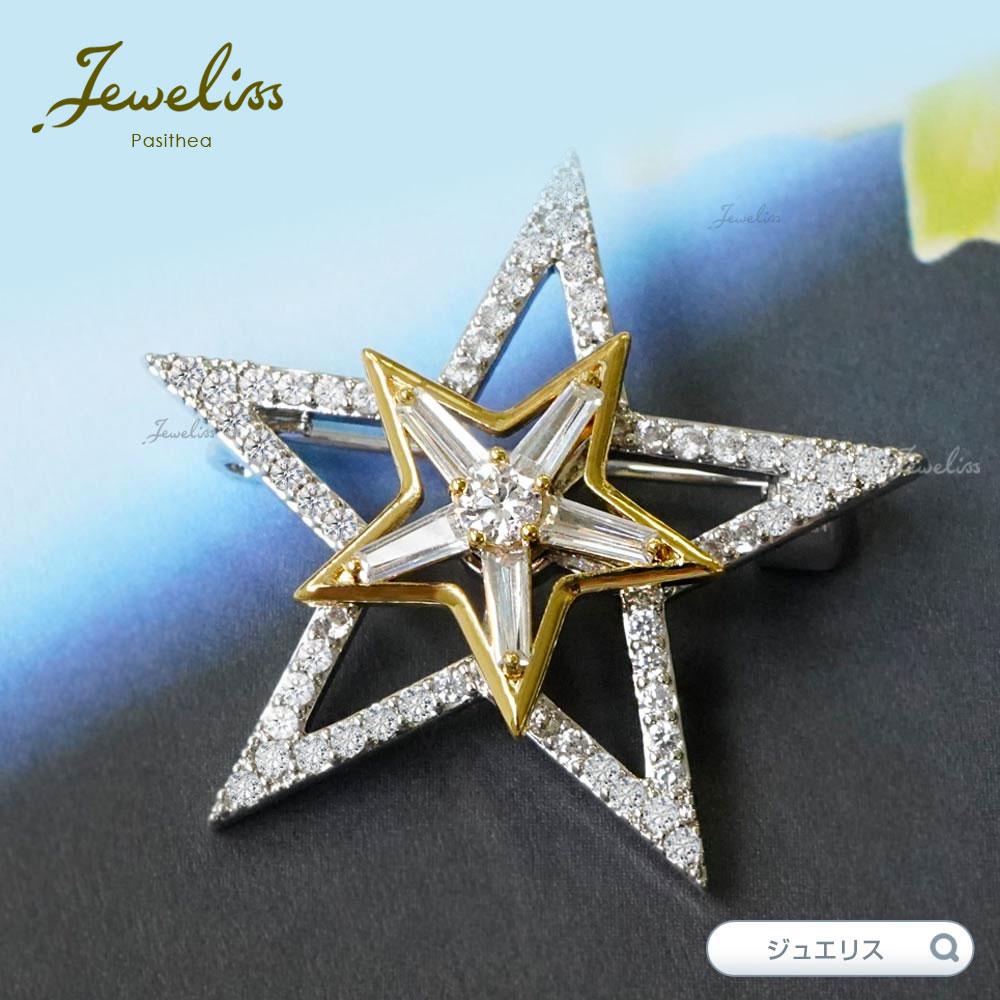 Jeweliss ヨーロピアンホーリー ヒイラギ 雪の結晶 スノーフレーク スワロフスキー クリスタル ブローチ