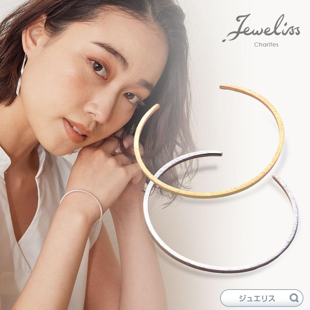 Jeweliss シンプル バングル Lino ゴールド シルバー ブレスレット ユニセックスなデザイン ジュエリス