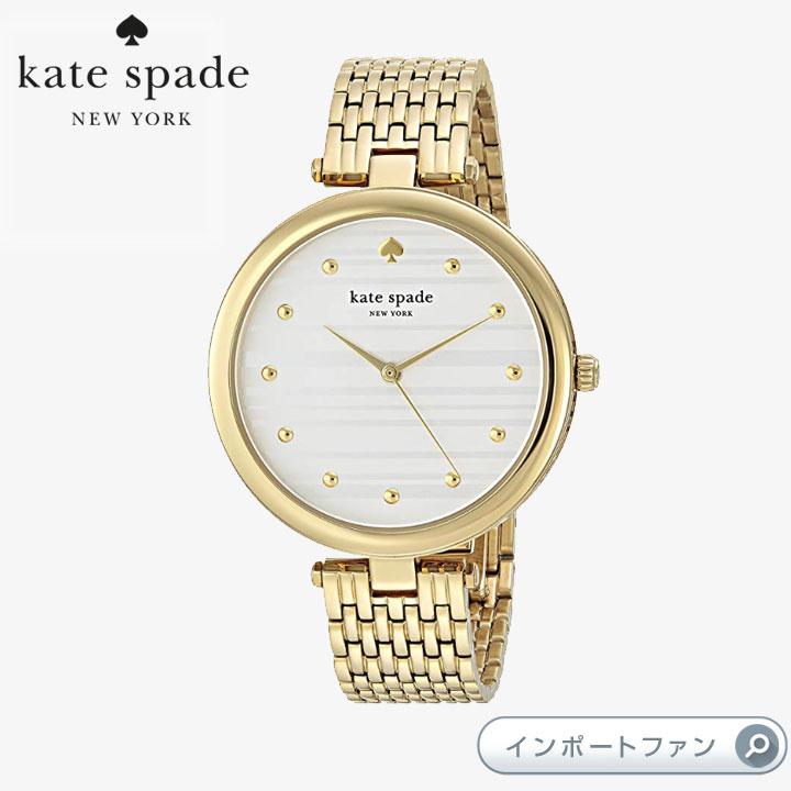 KateSpadeケイトスペードヴァリックブレスレットウォッチ腕時計36mmV