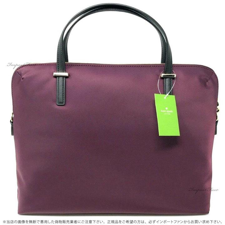 Kate Spade ケイトスペード デビニー ナイロン ラップトップ バッグ 15インチ daveney nylon laptop bag 15 Inch