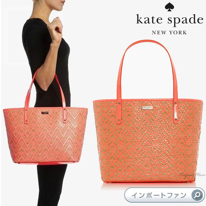 ケイトスペード バッグ