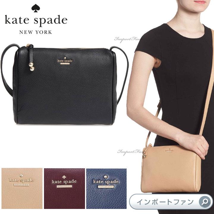 Kate Spade ケイトスペード ロンバード ストリート カイリー クロスボディ バッグ Lombard Street Cayli
