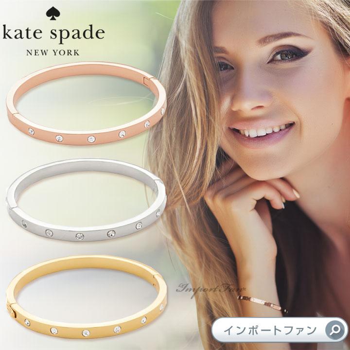 ケイト スペード ブレスレット セット イン ストーン ストーン ヒンジ バングル Kate Spade set in stone stone hinged bangle