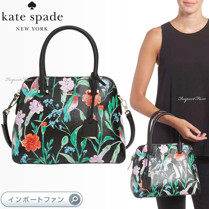 Kate Spade ケイトスペード キャメロン ストリート ジャルダン メイズ サッチェル ハンドバッグ Cameron Street Jardin Maise Satchel