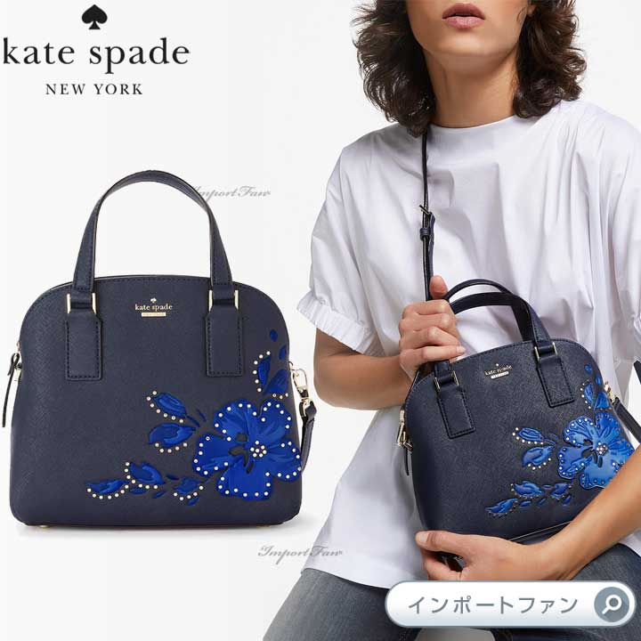 Kate Spade ケイトスペード キャメロン ストリート ハイビスカス スモール ロッティー ハンドバッグ Cameron Street Hibiscus Lottie Small Leather Cross Body Bag