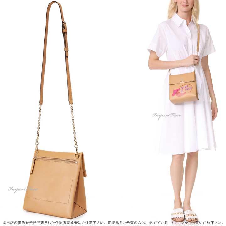 Kate Spade ケイトスペード オート スタッフ テイクアウト バッグ Haute Stuff Takeout Bag  タコス 紙袋