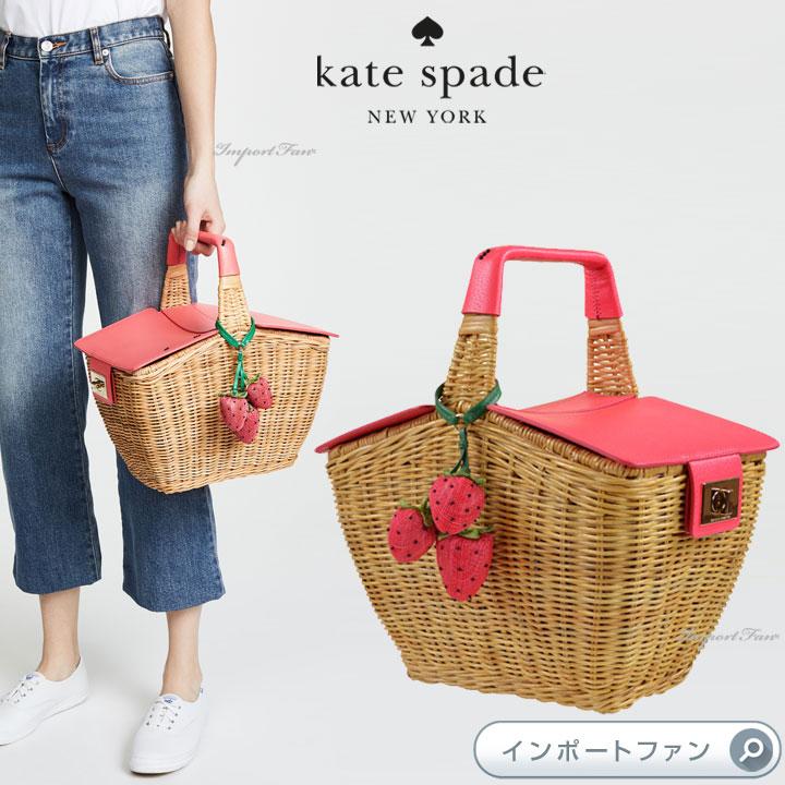 Kate Spade ケイトスペード ピクニック パーフェクト 3D ウィッカー ピクニック バスケット Picnic Perfect 3D Wicker Picnic Basket イチゴ