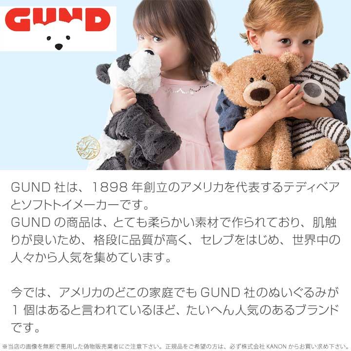 Gund テディベア