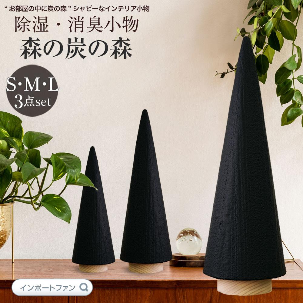 kinokoto 絹 と 炭 の レッグウォーマー  遠赤外線 雑貨 母の日 ギフト 誕生日プレゼント クリスマス プレゼント雑貨