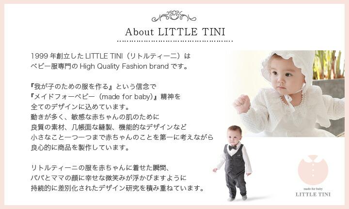 LITTLE TINI リトルティーニ ブランド ベビー ドレス 服