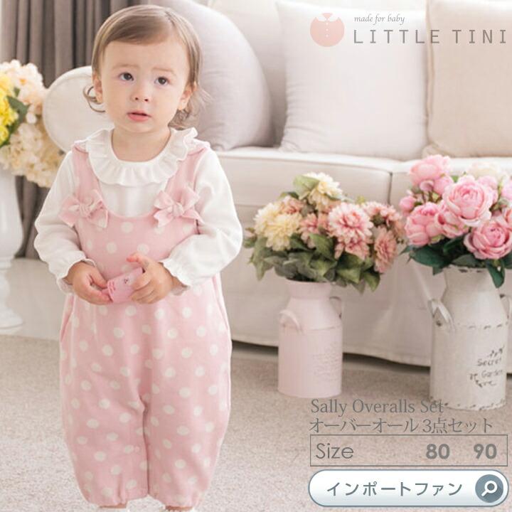ジリトルティーニ ベビー ドレス フォーマル