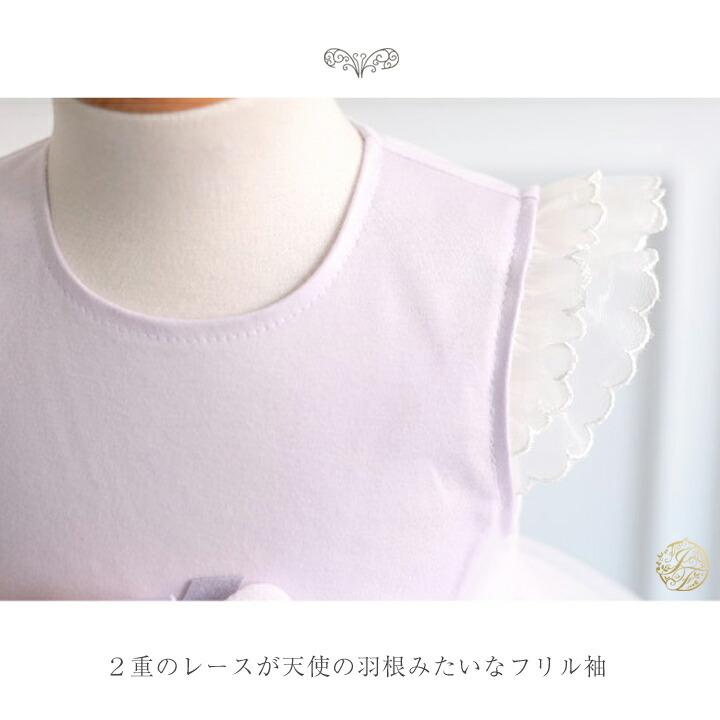 LITTLE TINI リトルティーニ バイオレット ベビー ドレス フリルの袖