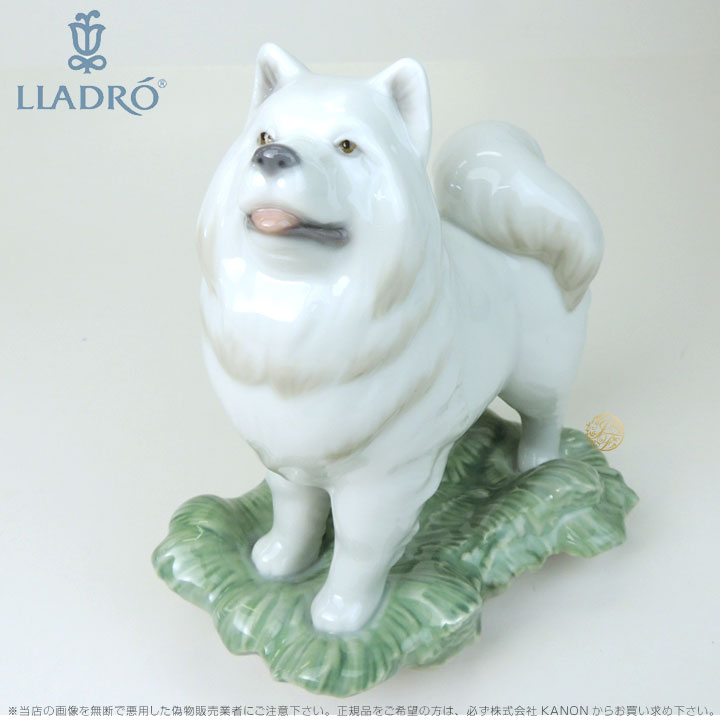リヤドロ 犬 イヌ  01008143 LLADRO