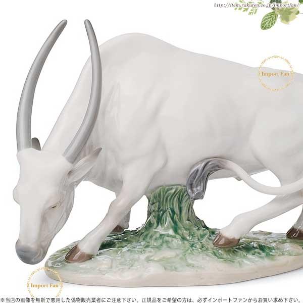 リヤドロ 牛 01008369 LLADRO The Ox