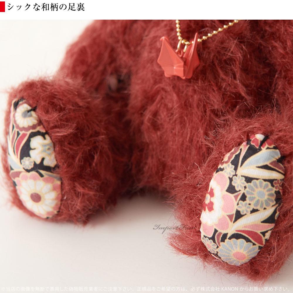 Haru Kuma* 折り鶴 テディ ベア 還暦 古希 お祝  ベア くま ぬいぐるみ テディベア 作家 日本製 ギフト プレゼント