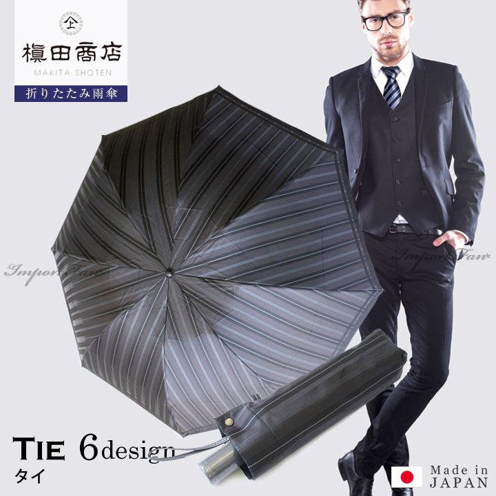 槙田商店 tie