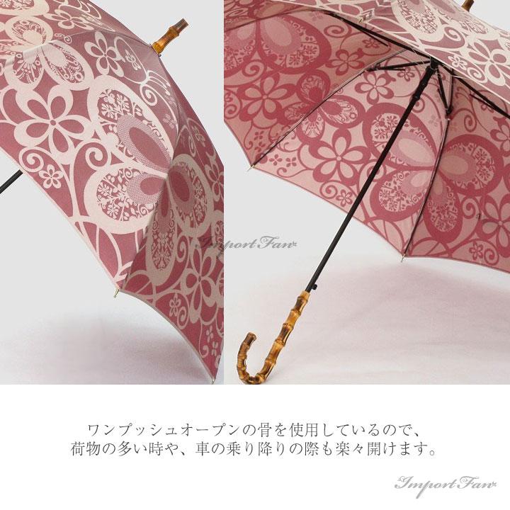 槇田商店 高級 長傘 Kirie 切り絵 ドット フラワー 雨傘 防撥水 甲州織 ジャガード