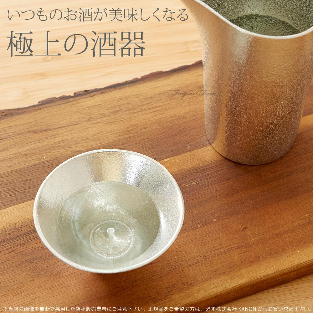 能作 ぐい呑 富士山 FUJIYAMA 世界遺産 日本酒 錫 100% 日本製 桐箱