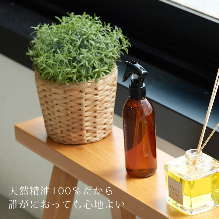 クローゼット 玄関 消臭 芳香剤 木と果 アロマ 消臭スプレー ルームミスト