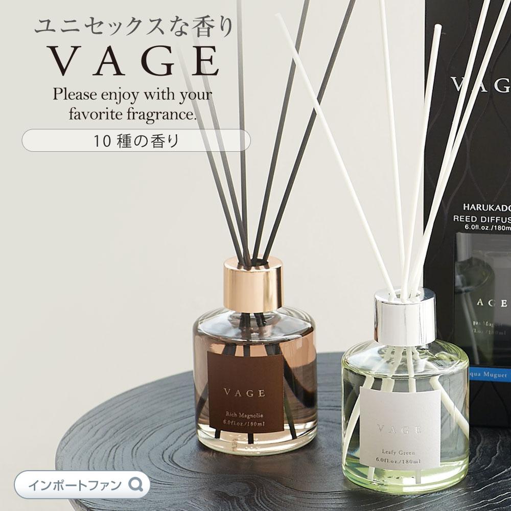 VAGE 黒 2個セット