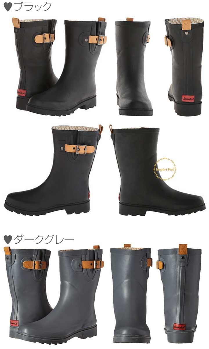 トップ ソリッド ミッド ショート レインブーツ Chooka Top Solid Mid Rain Boot 雨具 長靴