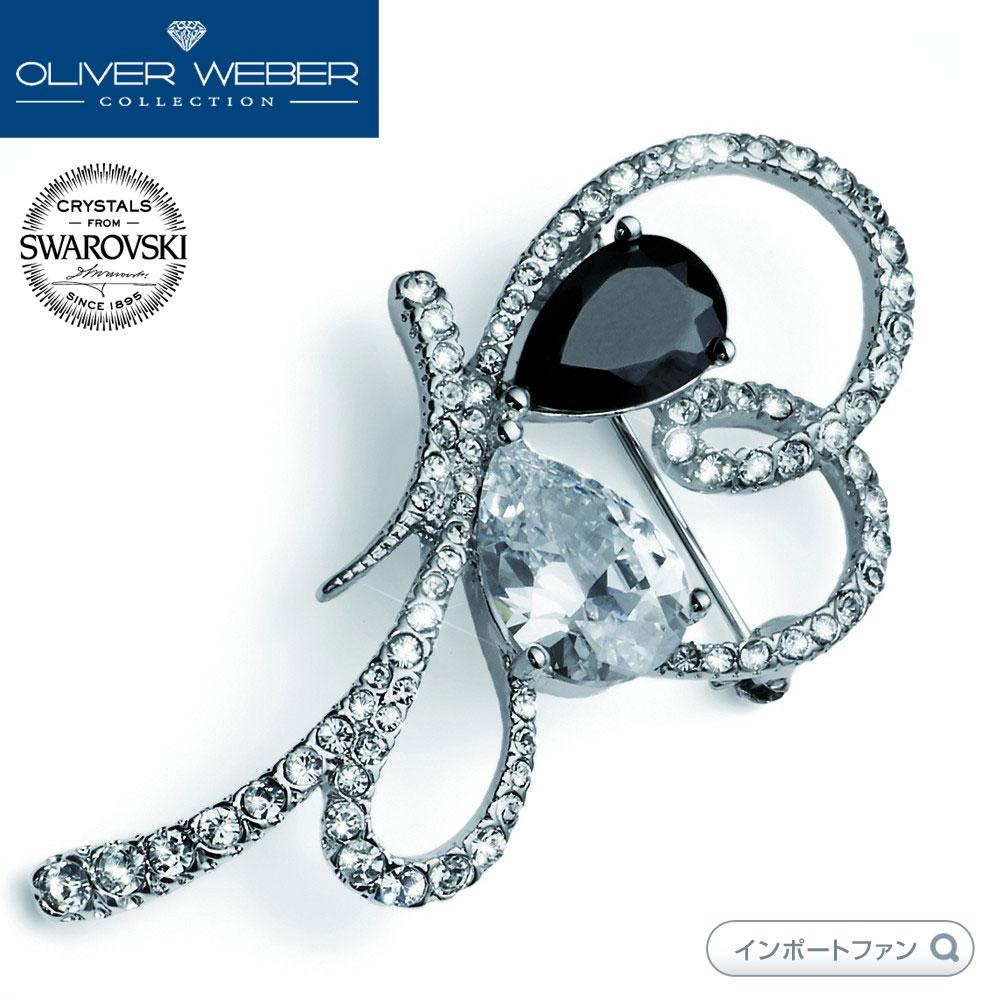 スワロフスキー オリバー ウェバー friends フレンズ クリスタル ブローチ Brooch Swarovski × OLIVER WEBER