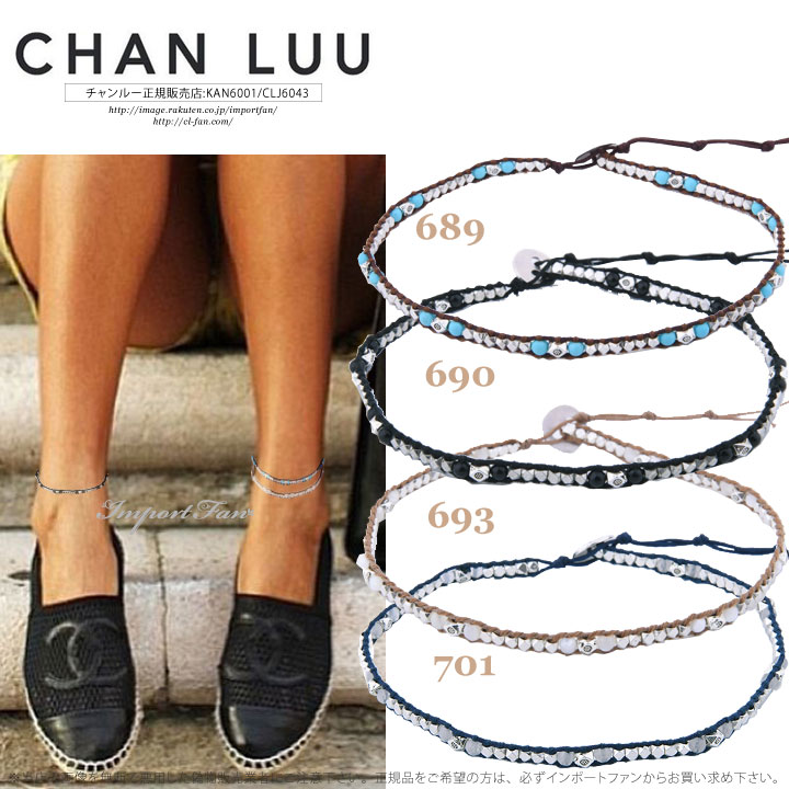 チャンルー アンクレット ブレス CHAN LUU