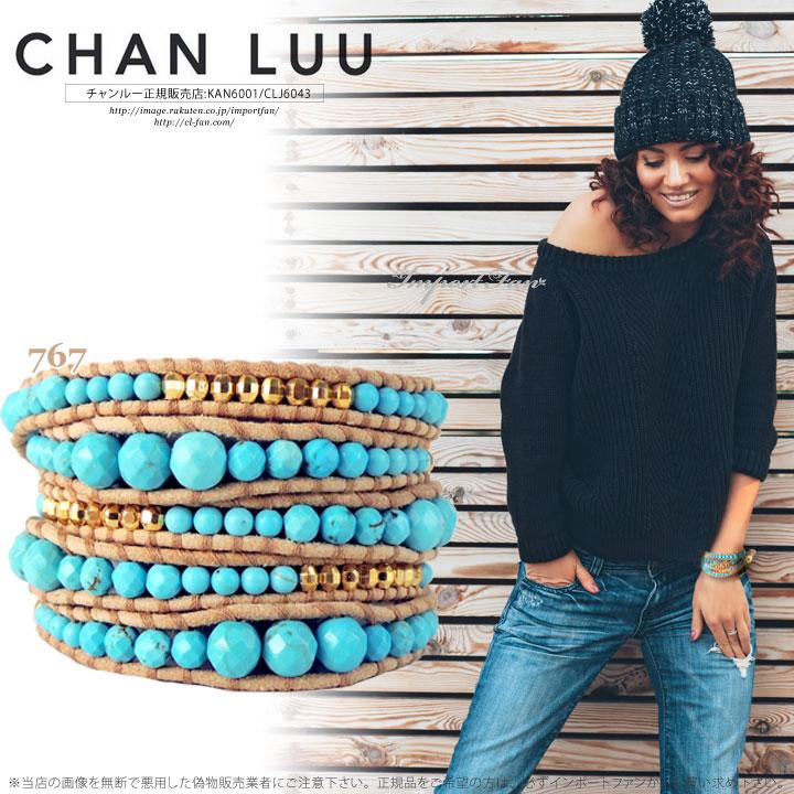 CHAN LUU チャンルー グラジュエイト 5連ラップブレスレット