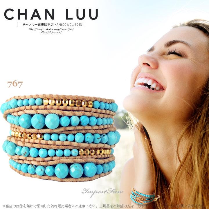 チャンルー 5連 ブレス CHAN LUU