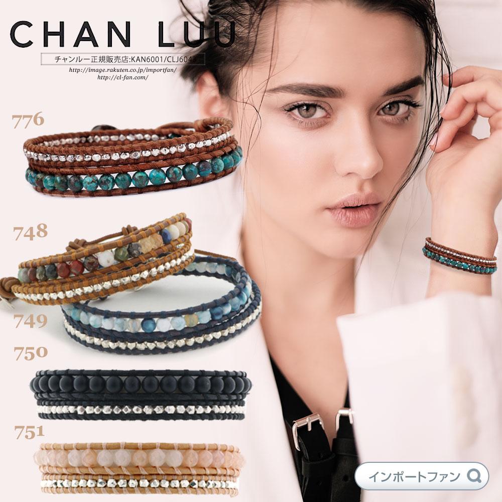 CHAN LUU チャンルー ストーン ミックス × 2連ラップブレスレット