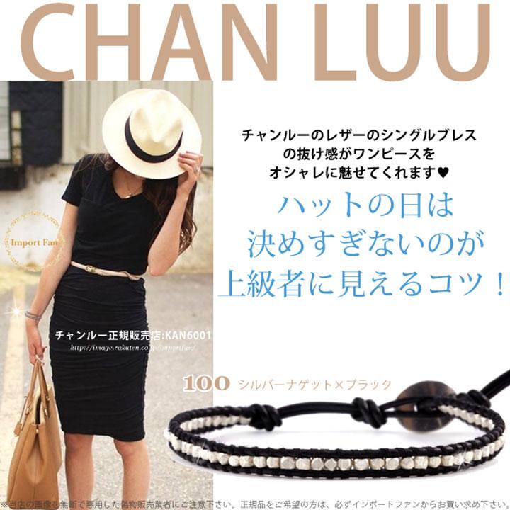 CHAN LUU チャンルー ナゲット シングル ラップ ブレスレット