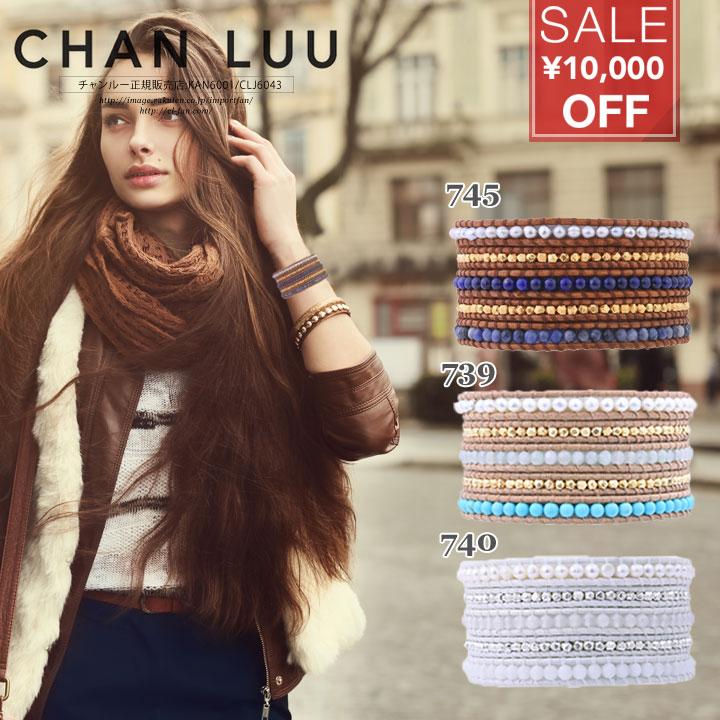 CHAN LUU チャンルー スワロフスキー 5連 ブレスレット