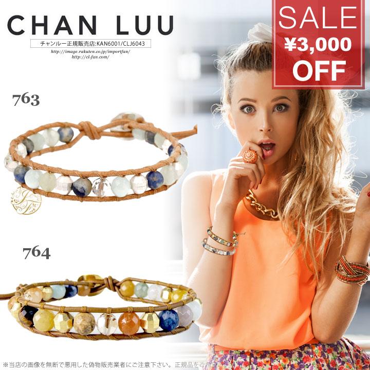 チャンルー CHAN LUU 正規 アマゾナイト マルチ ミックス シングル ブレスレット