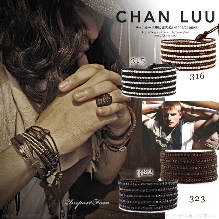 CHAN LUU チャンルー メンズ ナゲット5連ラップブレスレット