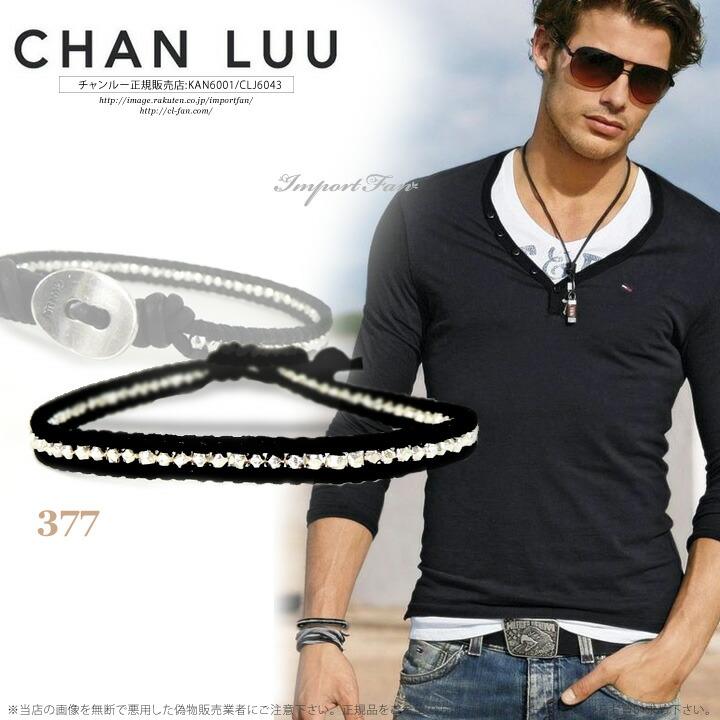 CHAN LUU チャンルー メンズ シルバーナゲット ブラックレザー シングル ブレスレット