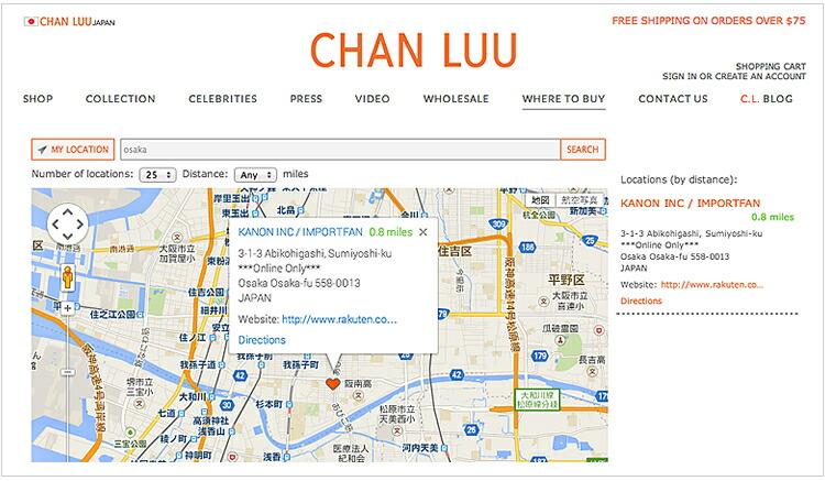 チャンルー正規代理店 公式サイト