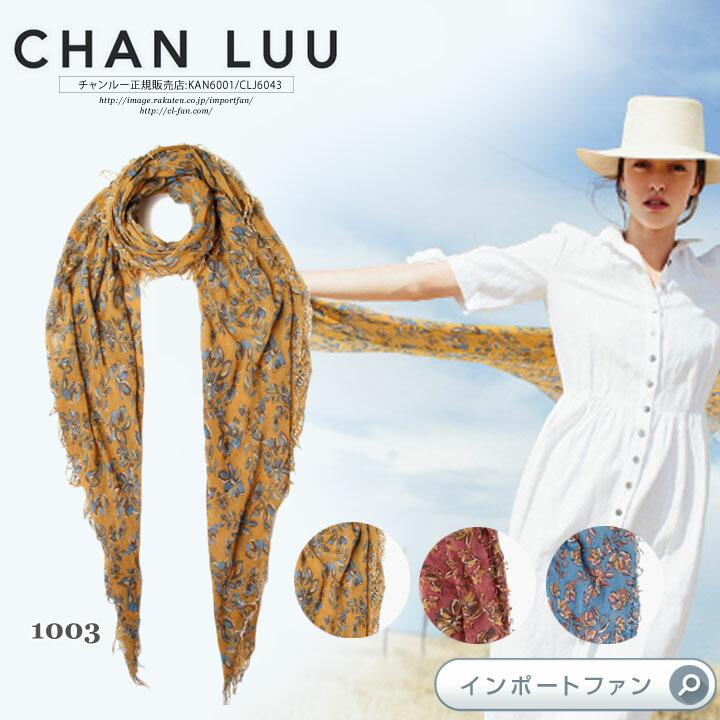 CHAN LUU チャンルー ストライプ カシミヤ シルク ストール