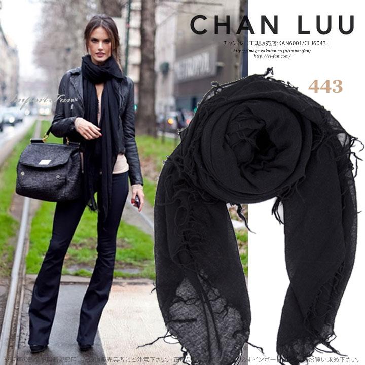 CHAN LUU チャンルー ストール