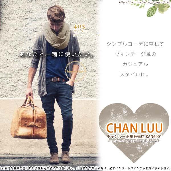 CHAN LUU チャンルー サイダー カシミヤ シルク ストール
