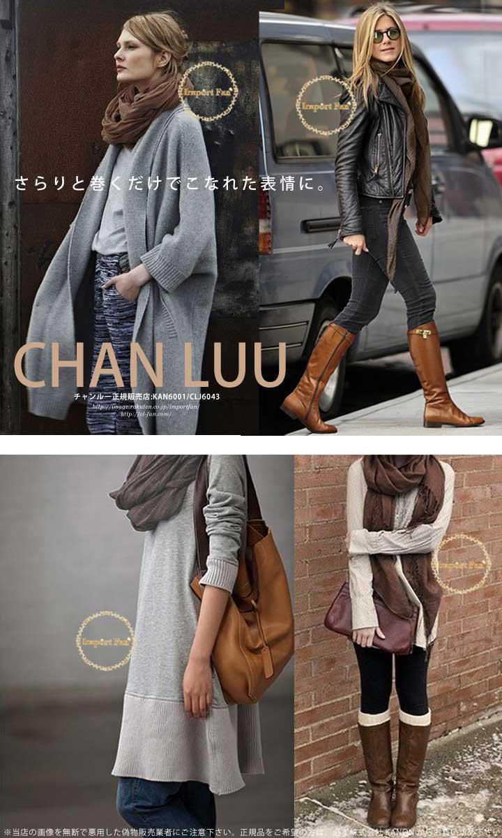 CHAN LUU チャンルー マルチ カシミヤ シルク ストール