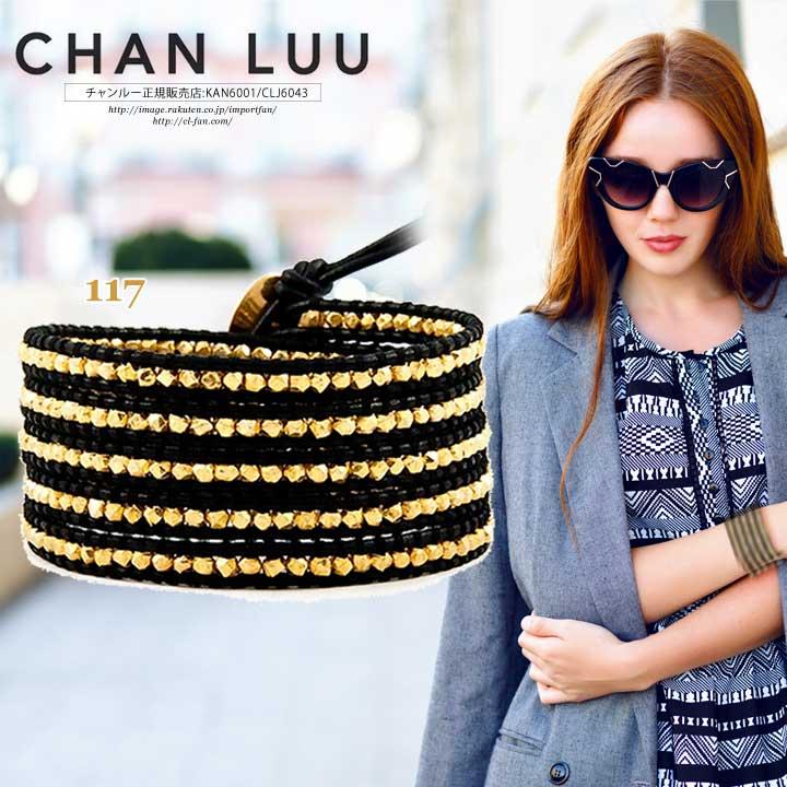 チャンルー CHAN LUU ゴールド ブラック ナゲット 5連ラップブレスレット