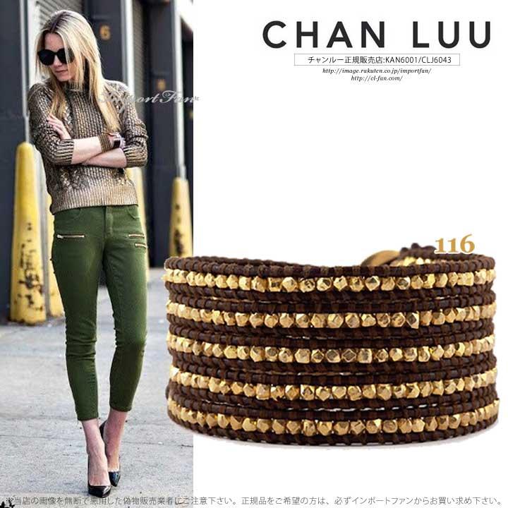チャンルー CHAN LUU ピンクゴールド ブラウン ナゲット 5連ラップブレスレット