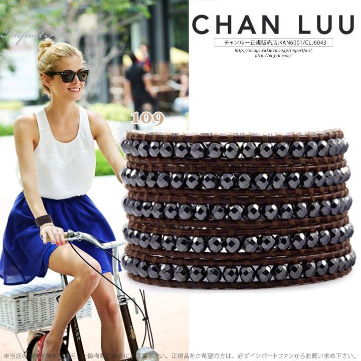 CHAN LUU チャンルー ヘマタイト×ブラウン 5連ラップブレスレット