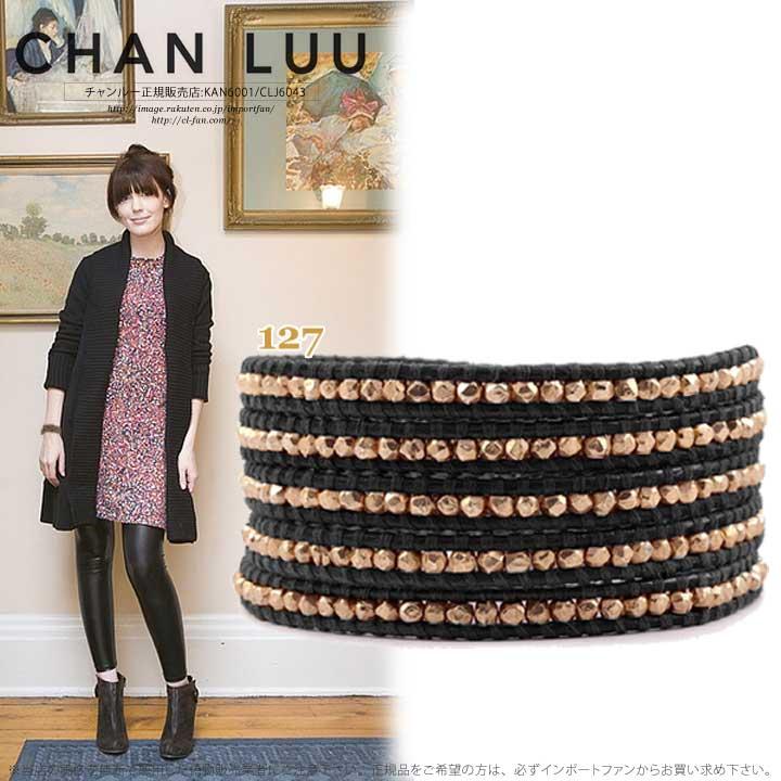チャンルー CHAN LUU ピンクゴールド ブラック ナゲット 5連ラップブレスレット
