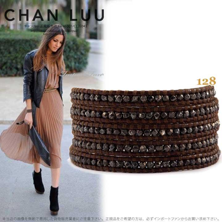 チャンルー CHAN LUU ガンメタル ブラウン ナゲット 5連ラップブレスレット