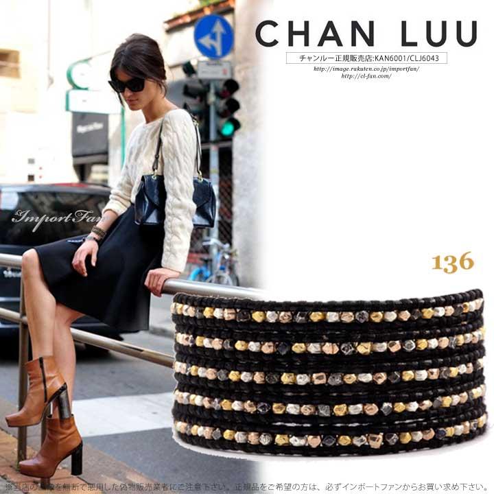 チャンルー CHAN LUU ゴールド シルバー ナゲット 5連ラップブレスレット