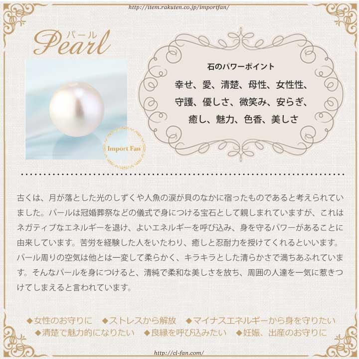 CHAN LUU チャンルー アンティークミックス×へナレザー 5連ラップブレスレット